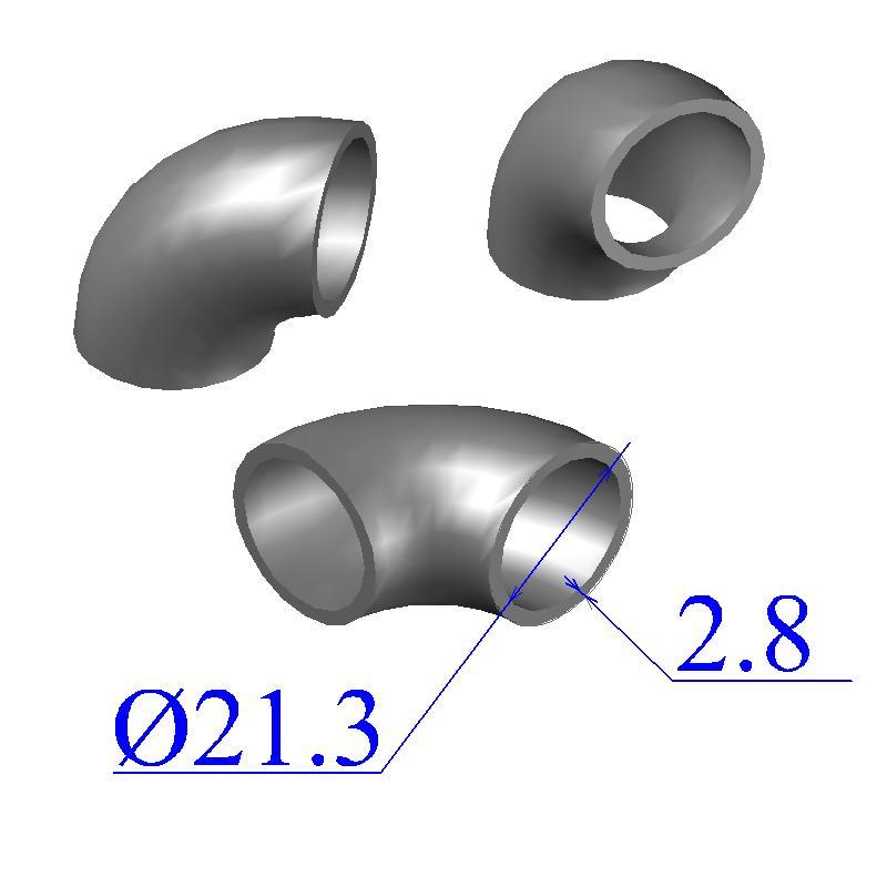 Отводы стальные 21,3х2,8