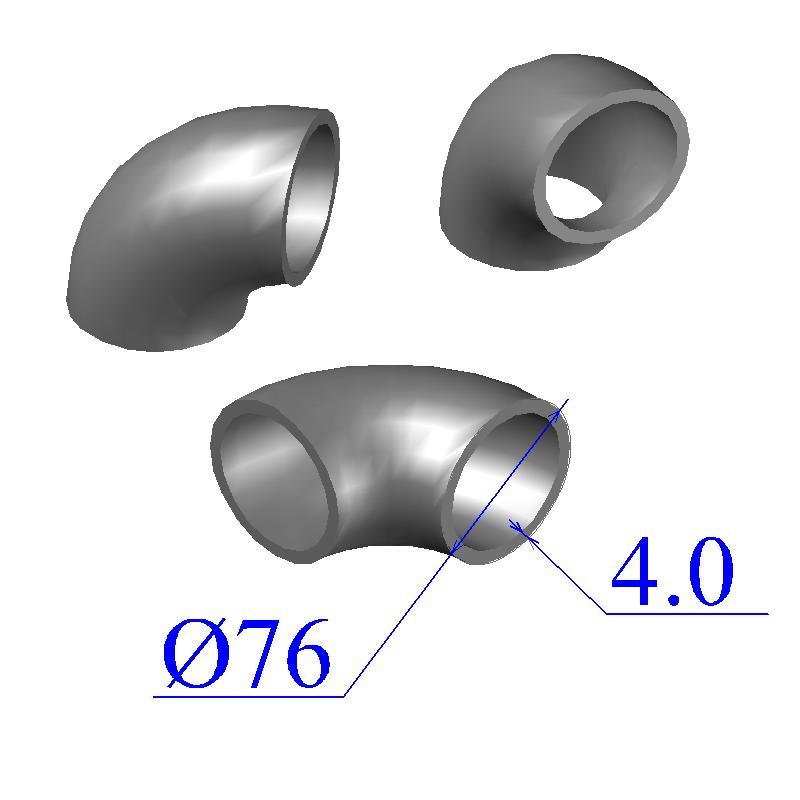 Отводы стальные 76х4