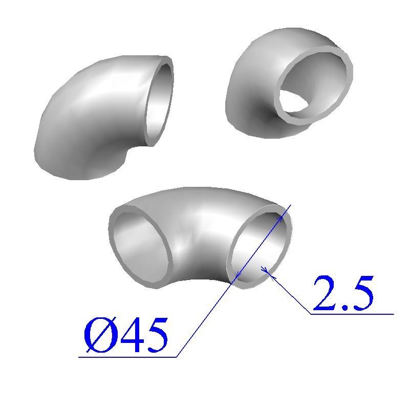 Отводы стальные 45х2,5 нержавеющие