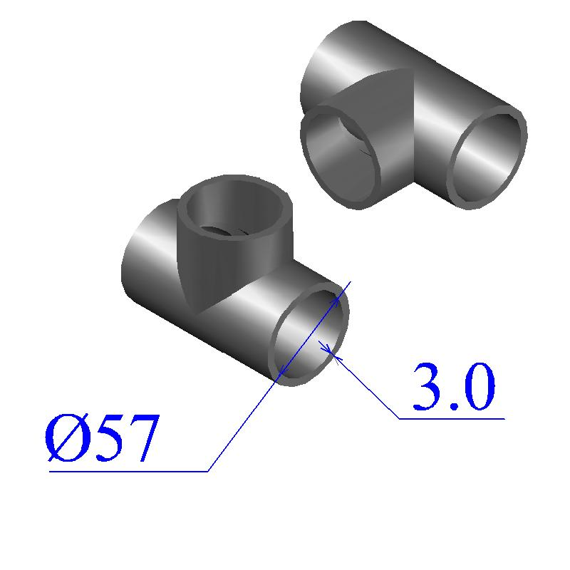 Тройник 57х3-45х2,5