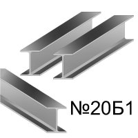 Балка двутавровая 20Б1 ст.09Г2С