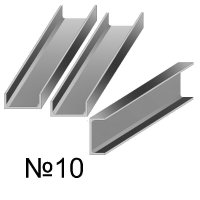 ������� 10