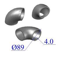 Отводы стальные 89х4