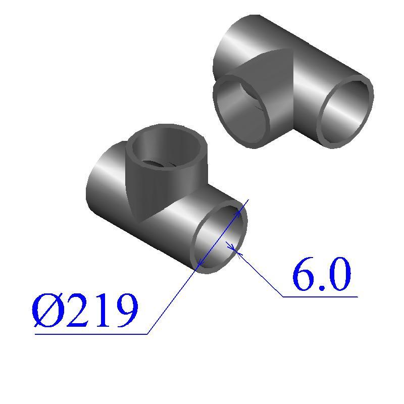 Тройник 219х6-133х5