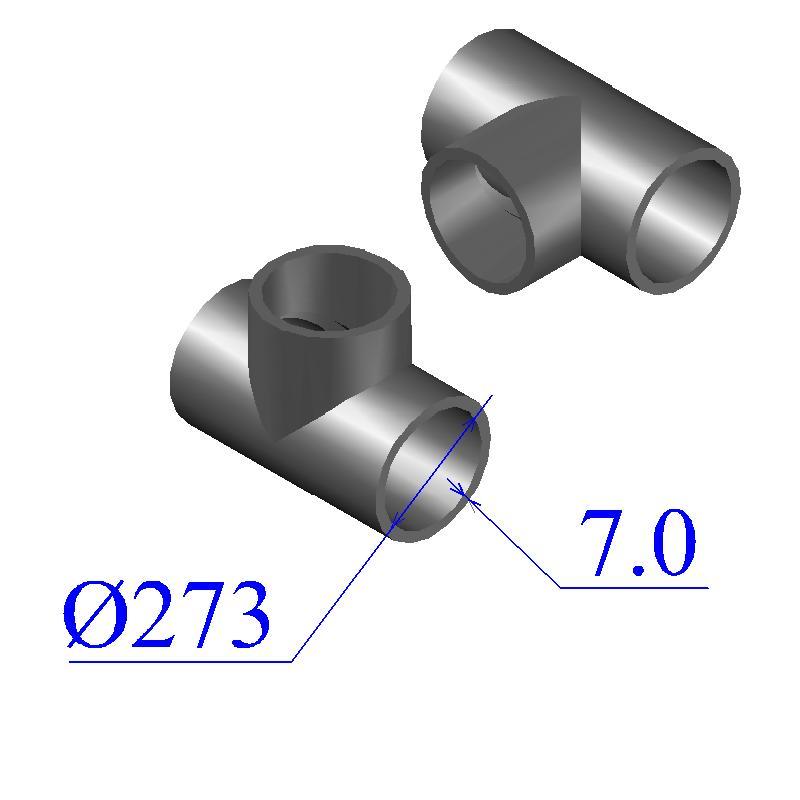 Тройник 273х7-8
