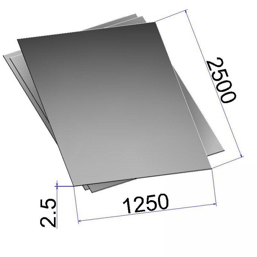 Лист холоднокатаный 2,5х1250х2500