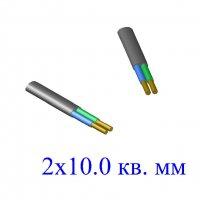 Кабель ВВГ 2х10,0 кв.мм (ож)-0,66
