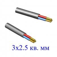 Кабель ВВГ 3х2,5 кв.мм (ож)-0,66