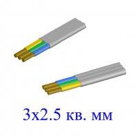 Кабель ВВГ-П 3х2,5 кв.мм (ож)-0,66