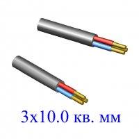 Кабель ВВГ 3х10,0 кв.мм (ож)-0,66