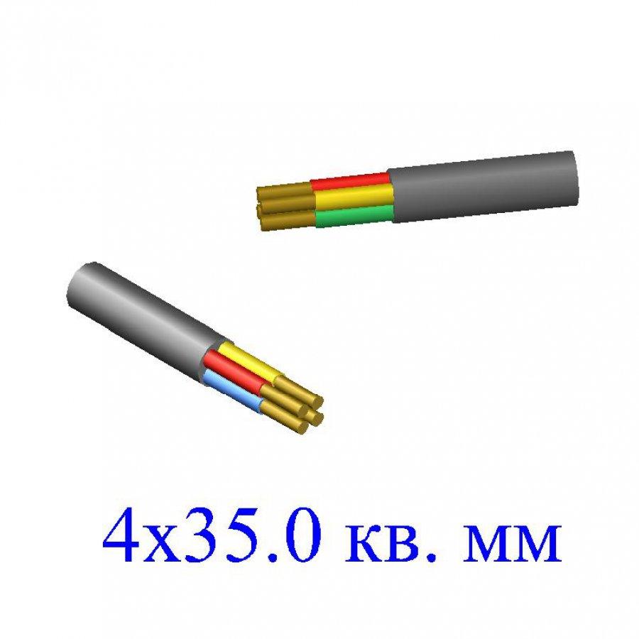 Кабель ВВГ 4х35,0 кв.мм-0,66