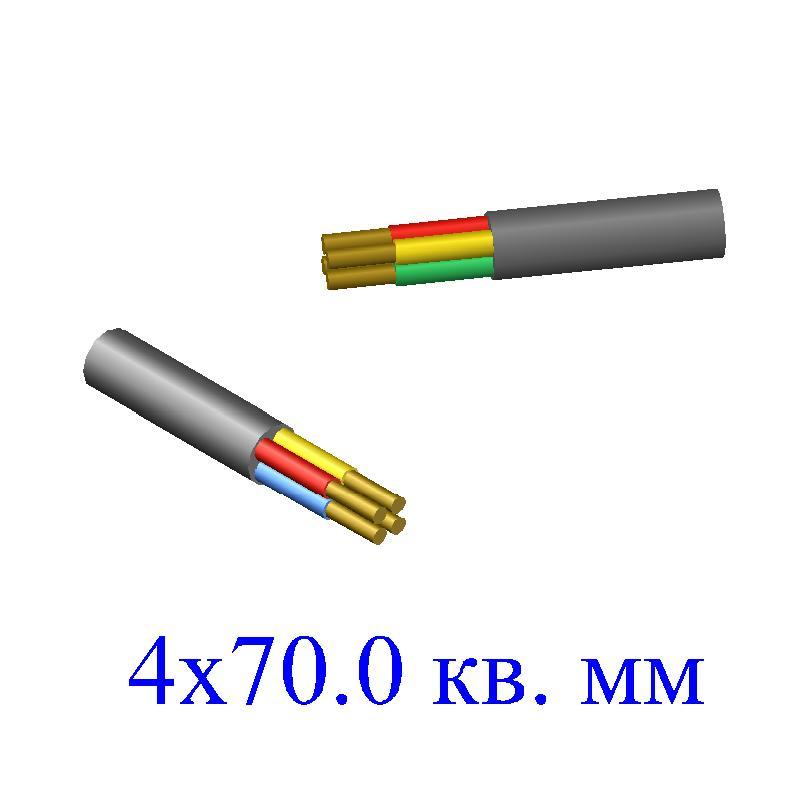 Кабель ВВГ 4х70,0 кв.мм-1