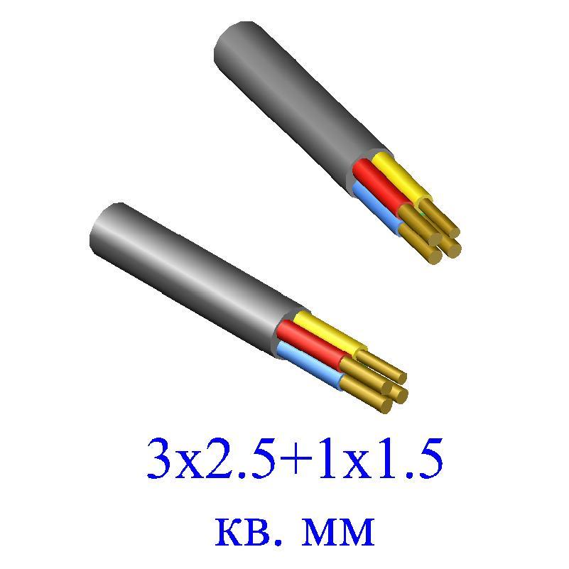 кабель ввгнг-ls 5х6-0.66 конкорд