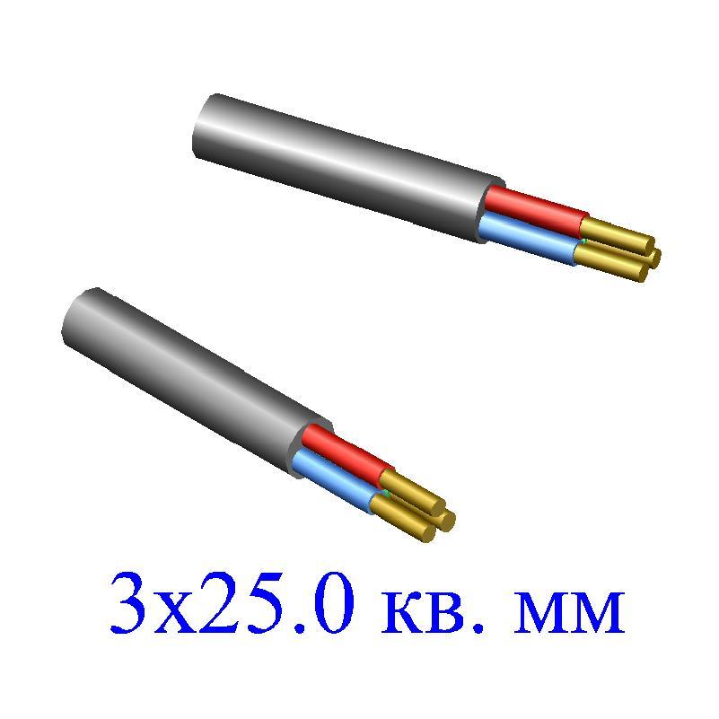 Кабель ВВГ 3х25,0 кв.мм-0,66
