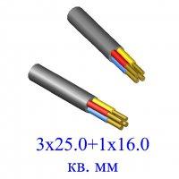 Кабель ВВГ 3х25,0+1х16,0 кв.мм-0,66