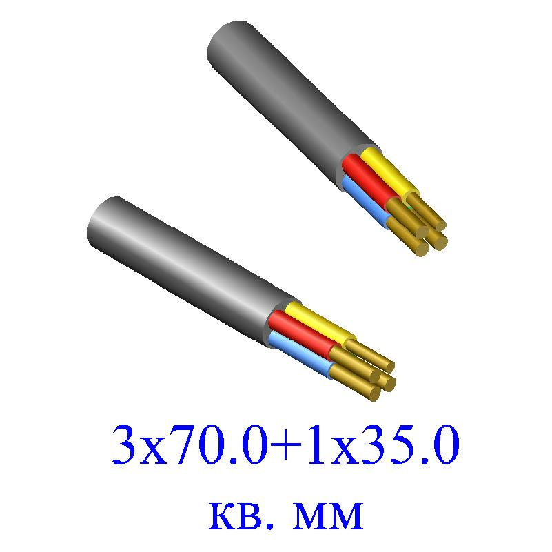 купить провод ввгнг 3х2.5 в москве