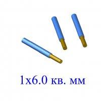 Кабель ВВГ 1х6,0 кв.мм (ож)-0,66