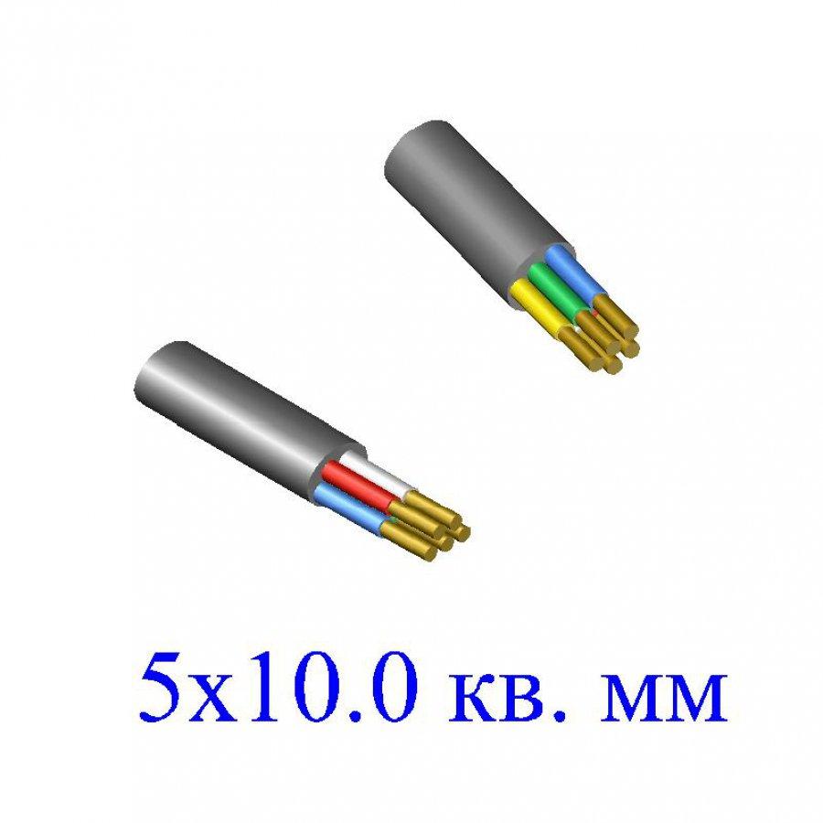 Кабель ВВГ 5х10,0 кв.мм (ож)-0,66
