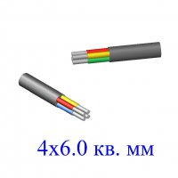 Кабель АВВГ 4х6,0 кв.мм (ож)-0,66