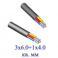 Кабель АВВГ 3х6+1х4 кв.мм (ож)-0,66