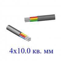 Кабель АВВГ 4х10,0 кв.мм (ож)-0,66