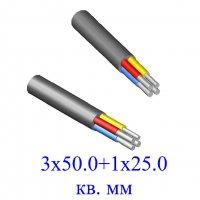 Кабель АВВГ 3х50+1х25 кв.мм-0,66