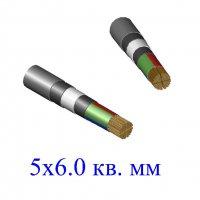 Кабель ВБбШв 5х6,0 кв.мм (ож)-0,66