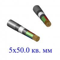 Кабель ВБбШв 5х50,0 кв.мм-0,66