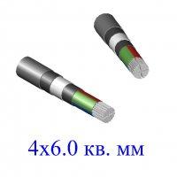 Кабель АВБбШв 4х6,0 кв.мм (ож)-0,66