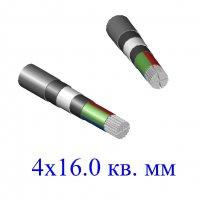 Кабель АВБбШв 4х16,0 кв.мм (ож)-0,66