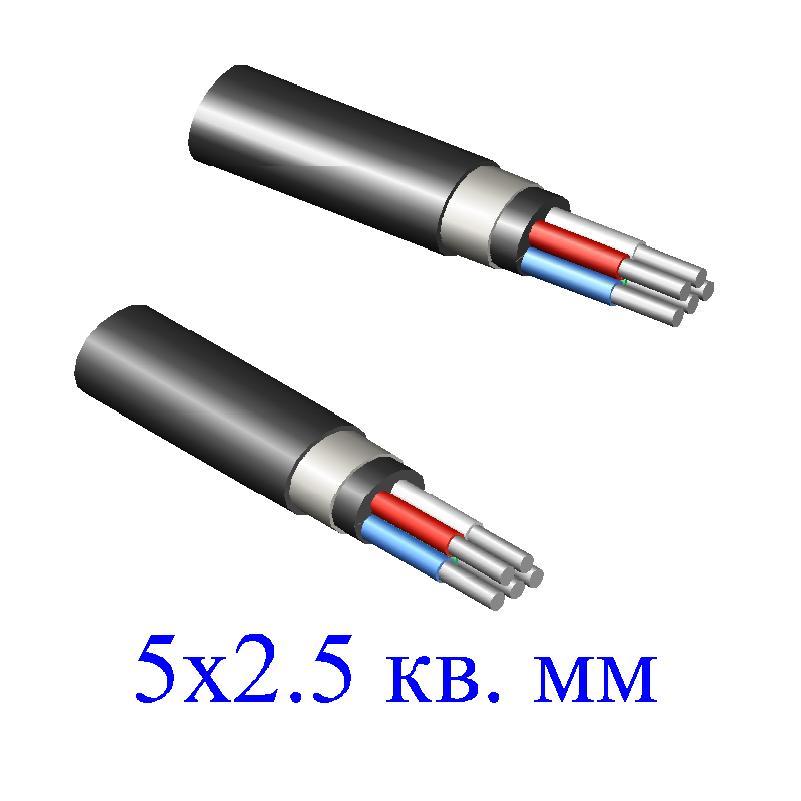 Кабель АВБбШв 5х2.5 кв.мм (ож)- 0.66