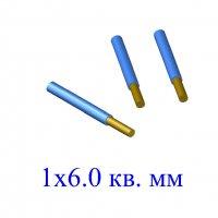 Кабель ВВГнг 1х6,0 кв.мм ОЖ-0,66