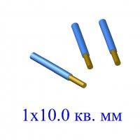Кабель ВВГнг 1х10,0 кв.мм ОЖ-0,66