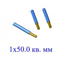 Кабель ВВГнг 1х50,0 кв.мм-0,66