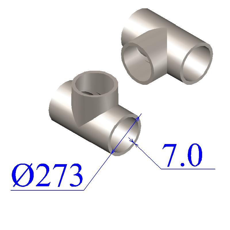 Тройник оцинкованный 273х7-159х4,5