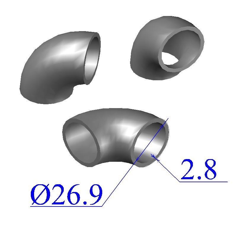 Отводы стальные 26,9х2,8