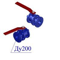 Кран 11с67п Ду 200-150