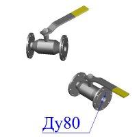 Кран 11с38п Ду 80-80