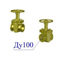 Задвижка 30с41нж для газа Ду 100