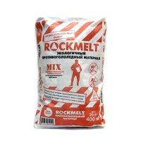 Реагент противогололедный Rockmelt MIX