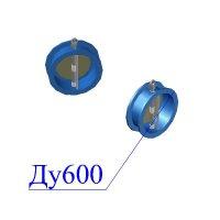 Клапан 19Ч21бр Ду 600
