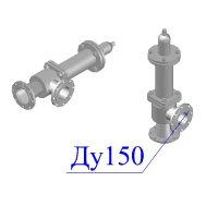 Клапан 17с7нж Ду 150