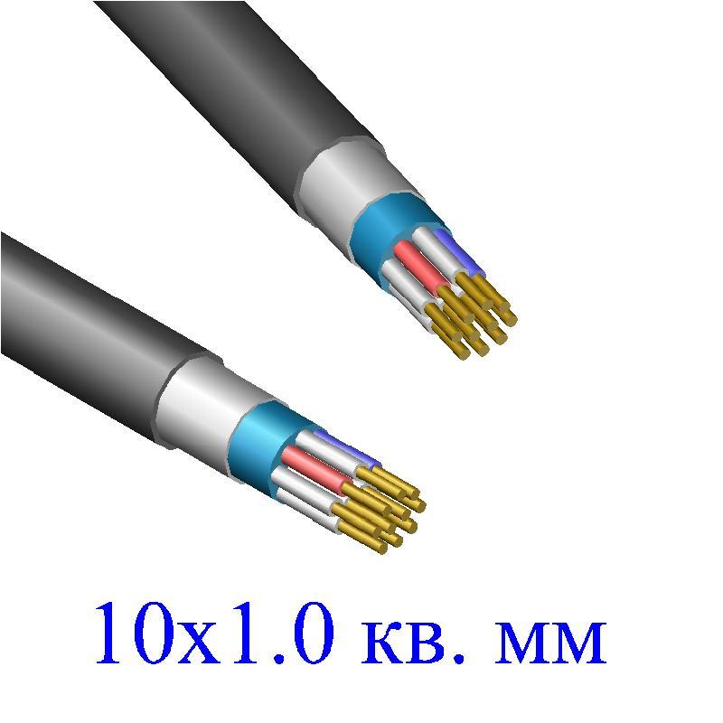 кабель впв 1 6