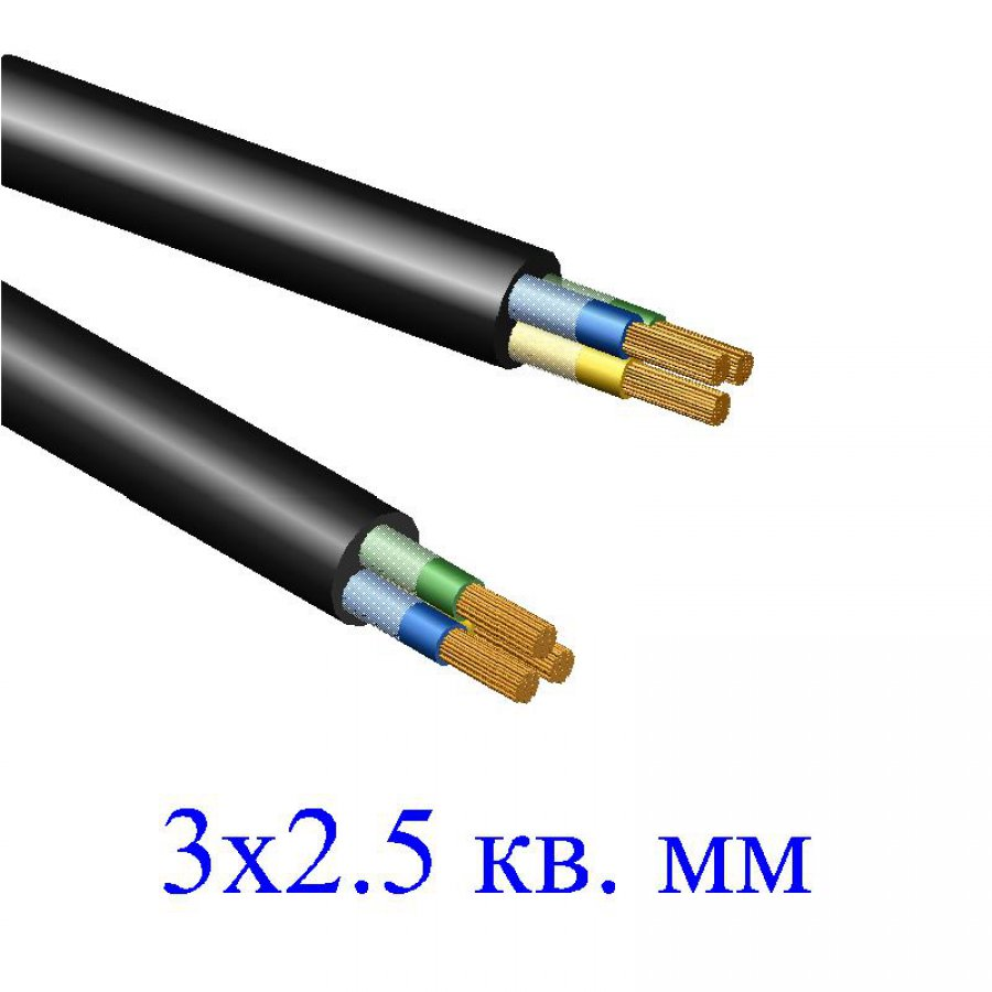 Кабель кг 3х2 5 технические характеристики