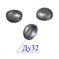 Заглушка стальная 32х2-3
