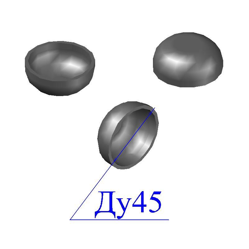 Заглушка стальная 45х2,5-3