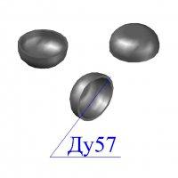 Заглушка стальная 57х3-4