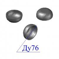 Заглушка стальная 76х3,5-4