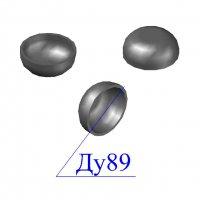 Заглушка стальная 89х3,5-4