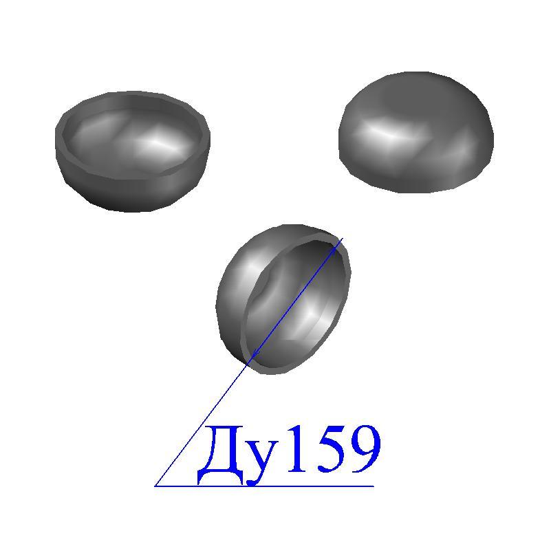 Заглушка стальная 159х4,5-5